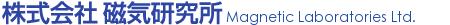 株式会社磁気研究所