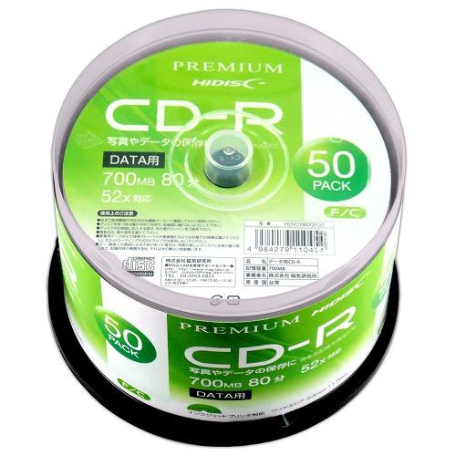 高品質ハイグレードメディア】PREMIUM HIDISC CD-R データ記録用 700MB 52倍速 ワイドエリア ホワイトプリンタブル スピンドルケース 50枚