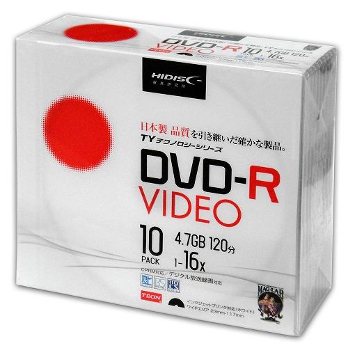 【TYテクノロジーシリーズ】HIDISC DVD-R 録画用 16倍速 120分 ホワイトワイドプリンタブル 5mmスリムケース 10枚