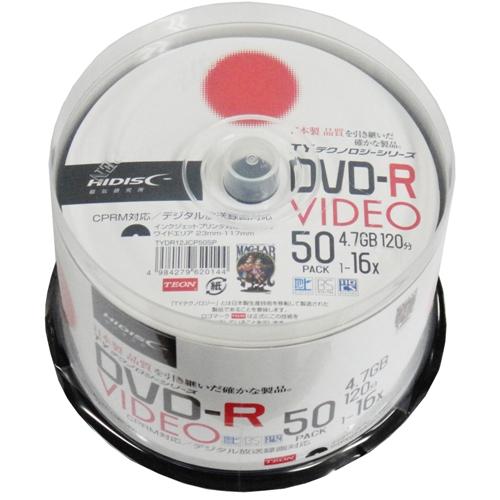 【TYテクノロジーシリーズ】HIDISC DVD-R 録画用 16倍速 120分 ホワイトワイドプリンタブル スピンドルケース 50枚