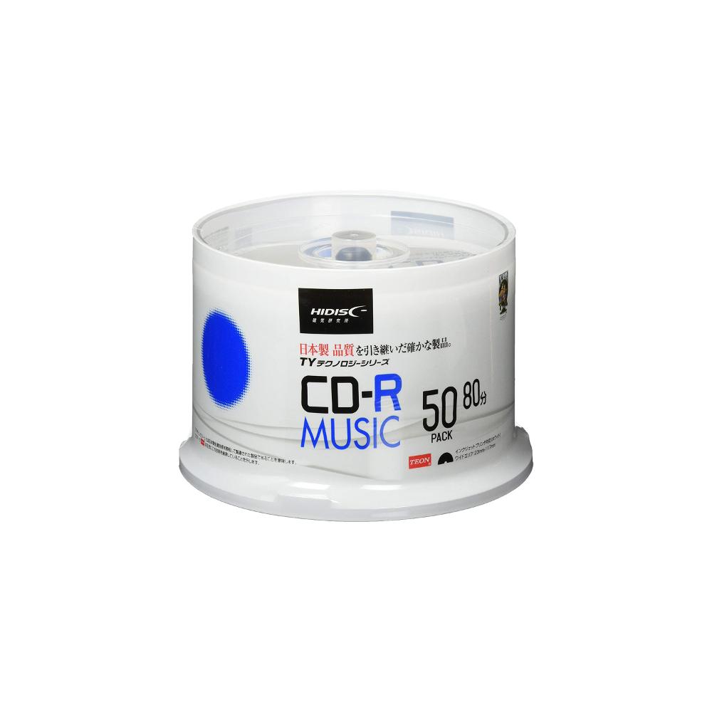 【TYテクノロジーシリーズ】HIDISC CD-R 音楽用 40倍速 80分 ホワイトワイドプリンタブル スピンドルケース 50枚