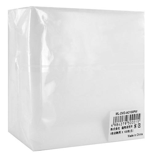 片面不織布(白)100P (100枚収納可) 100枚入り CD、DVDケース