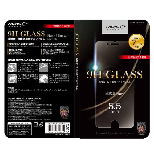 強化保護ガラスコートフィルム for iPhone7(4.7inch)