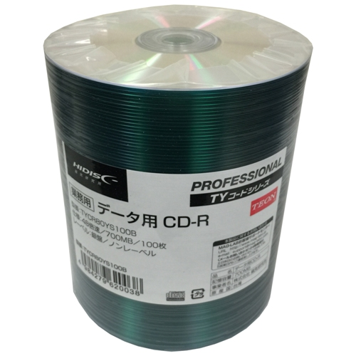 <TY技術を引き継いだ国産同等品質>業務用【TYコードシリーズ】HIDISC CD-R データ用 48倍速 700MB 銀盤 ノンプリンタブル シュリンクパック 100枚 TYCR80YS100B
