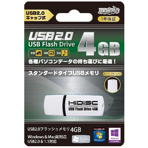 HIDISC USB 2.0 フラッシュドライブ 4GB 白 キャップ式