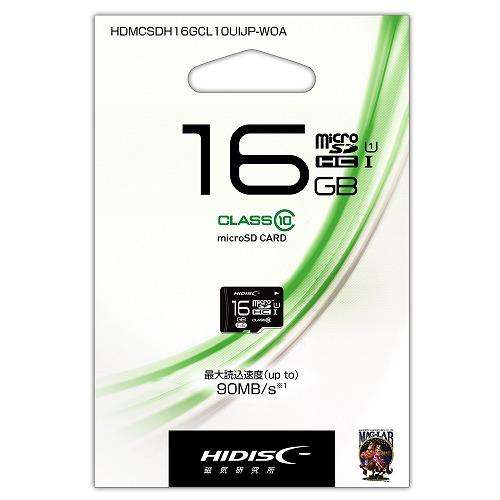 """HIDISC microSDHCカード 16GB CLASS10 UHS-1対応""""最大読込速度90MB/s"""""""