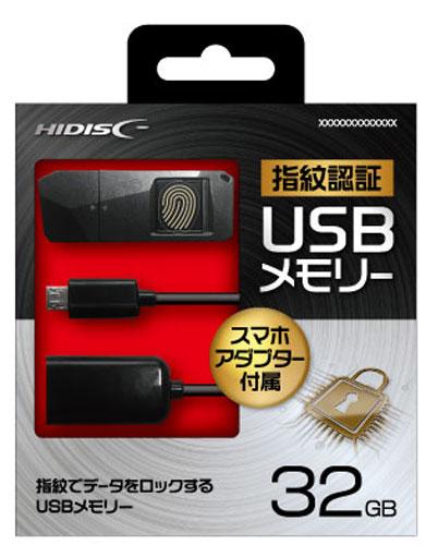 指紋認証 TCO BIO MEMORY 32GB