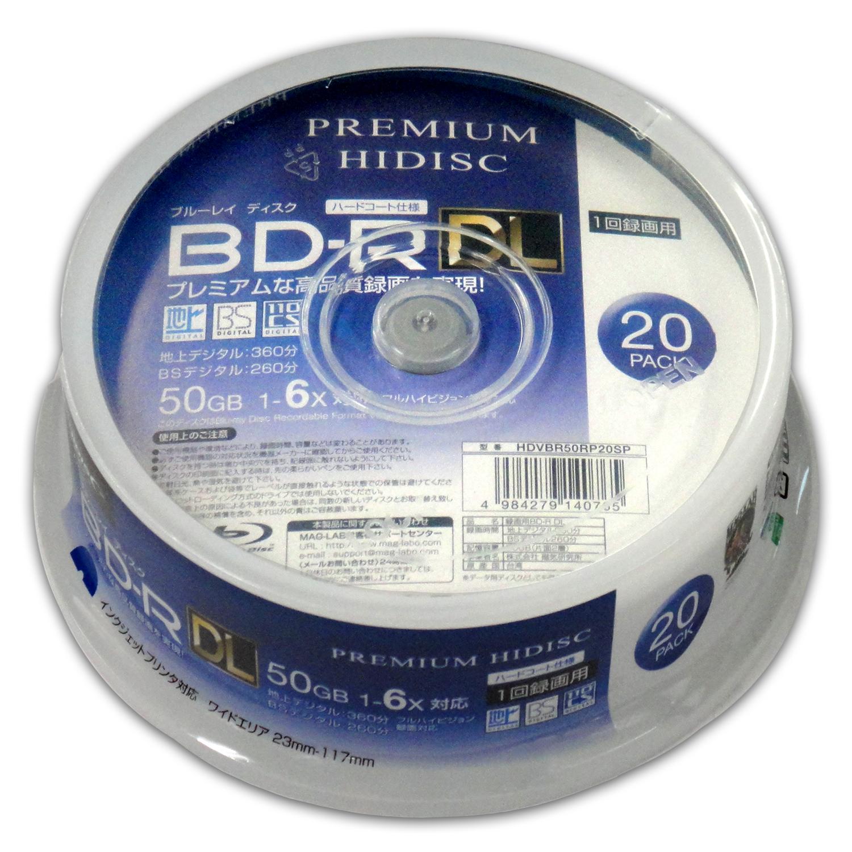 PREMIUM HIDISC BD-R DL 1回録画 6倍速 50GB 20枚 スピンドルケース
