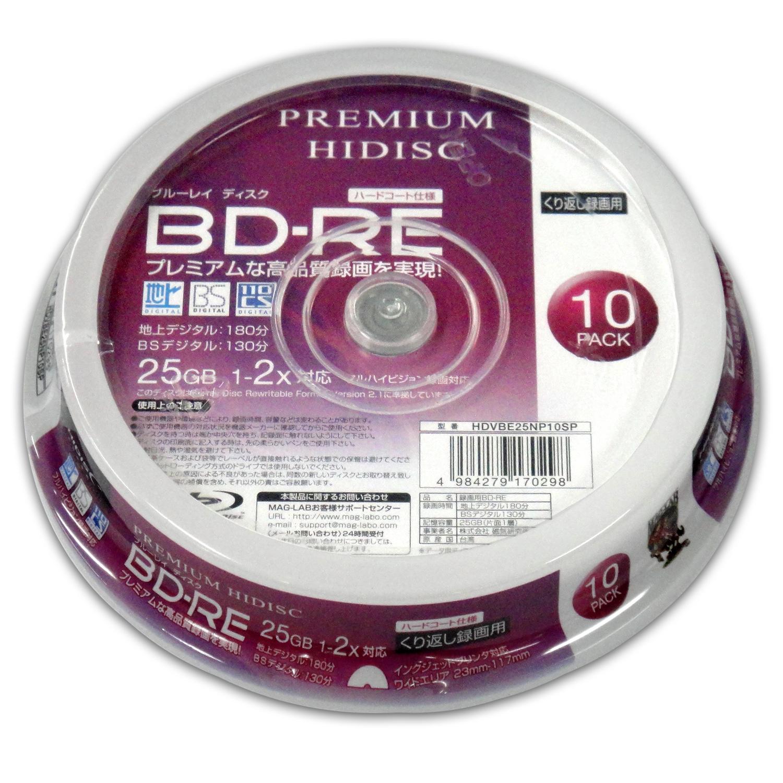 PREMIUM HIDISC  BD-RE くり返し録画 2倍速 25GB 10Pスピンドルケース