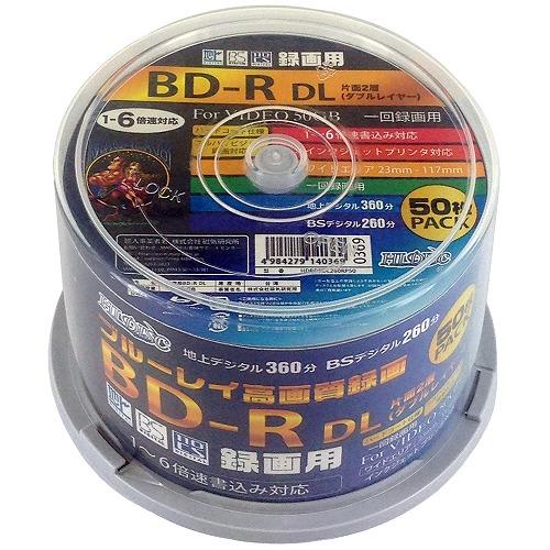 HIDISC 録画用BD-R DL 50GB 1-6倍速対応 50枚 スピンドルケース HDBDRDL260RP50