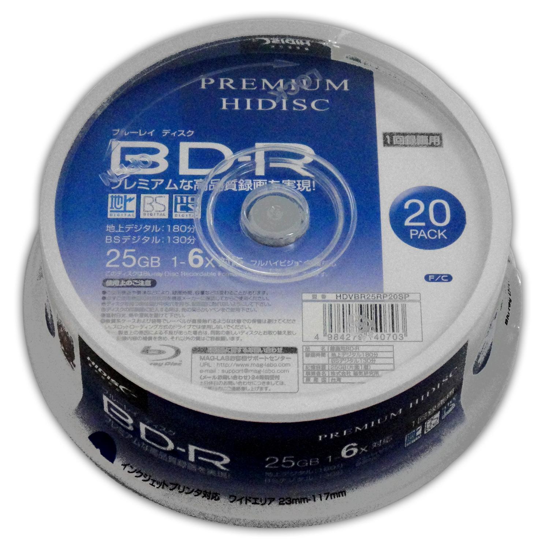 HIDISC BD-R 1回録画 6倍速 25GB 20枚 スピンドルケース