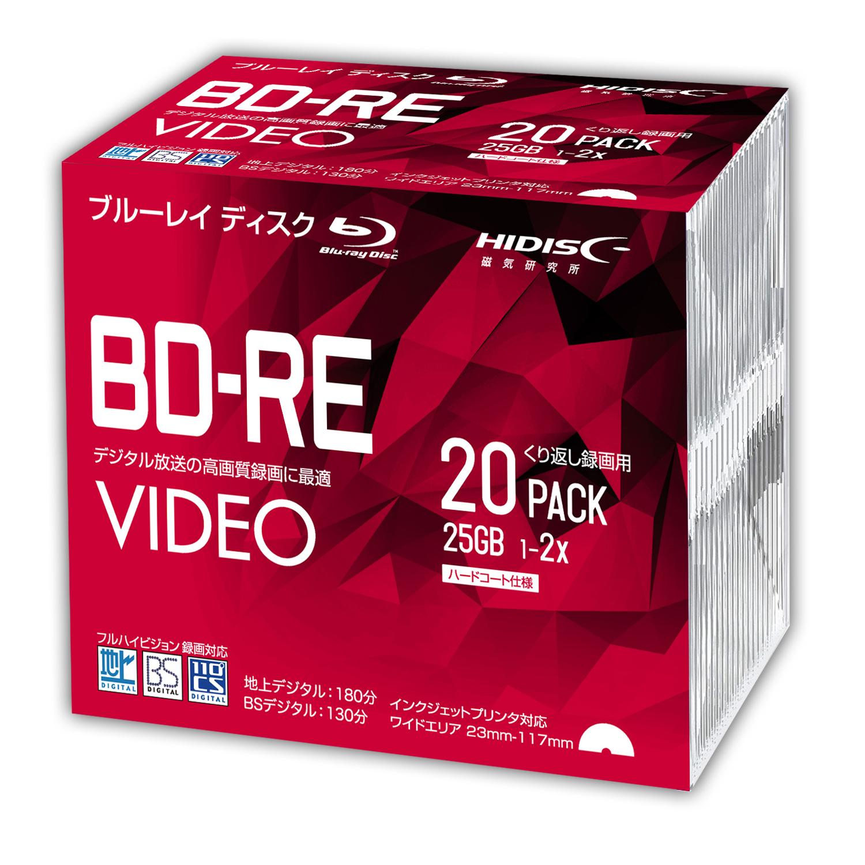 HIDISC BD-RE 2倍速 映像用デジタル放送対応 インクジェットプリンタ対応20枚 スリムケース