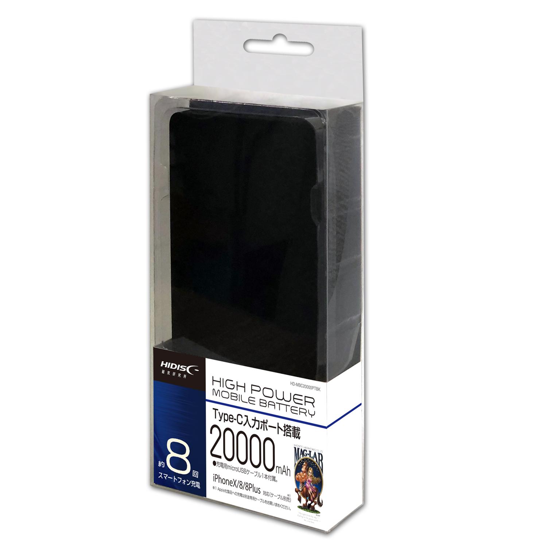 HIDISC 大容量20000mAH モバイルバッテリー 2ポート出力5V2.4A 2台同時充電可能 スマートフォン約8回フル充電 28cm充電用microUSBケーブル付