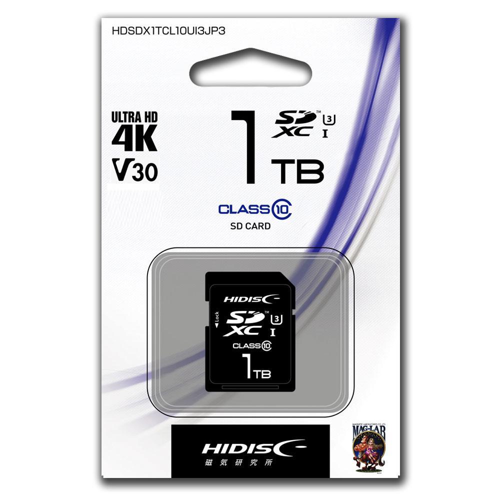 HIDISC 超高速SDXCカード 1TB CLASS10 UHS-I Speed class3対応