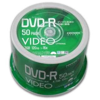 HIDISC CPRM対応 録画用DVD-R 16倍速対応 50枚 ワイド印刷対応 VVVDR12JP50 地デジ録画に最適!