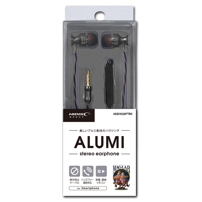 -美しいアルミ素材のハウジング- HIDISC STREOイヤフォン HDEHC02FTBK