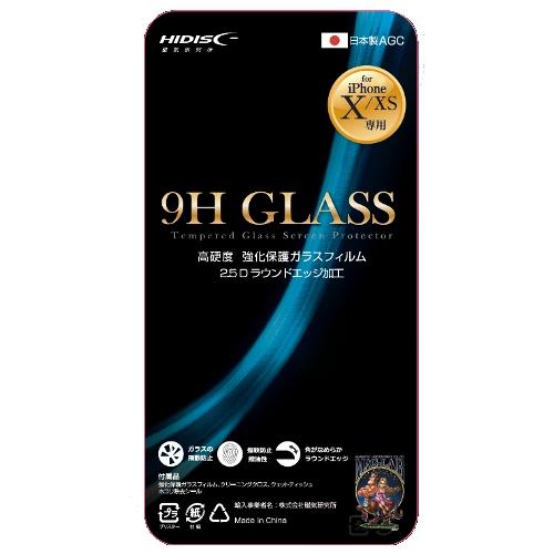 HIDISC 2.5D強化保護ガラスフィルム for iPhoneX/Xs