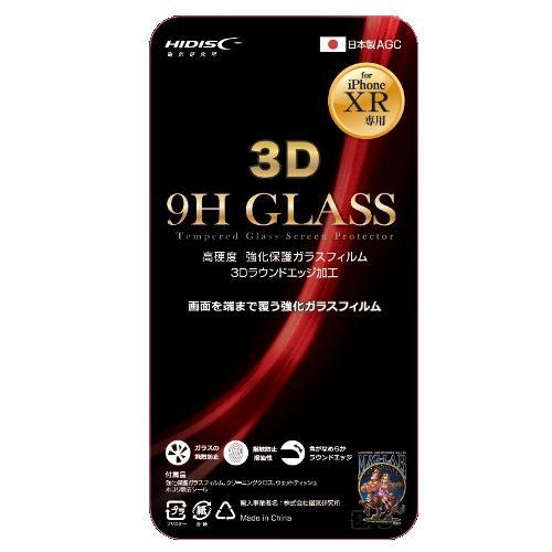 HIDISC 3D強化保護ガラスフィルム for iPhoneXR