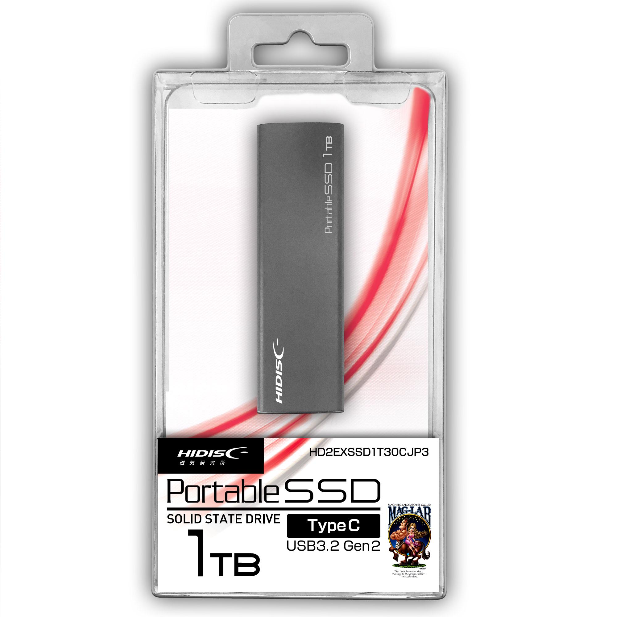 HIDISC USB3.2 Gen2 Type-C対応外付けSSD 1TB HD2EXSSD1T30CJP3