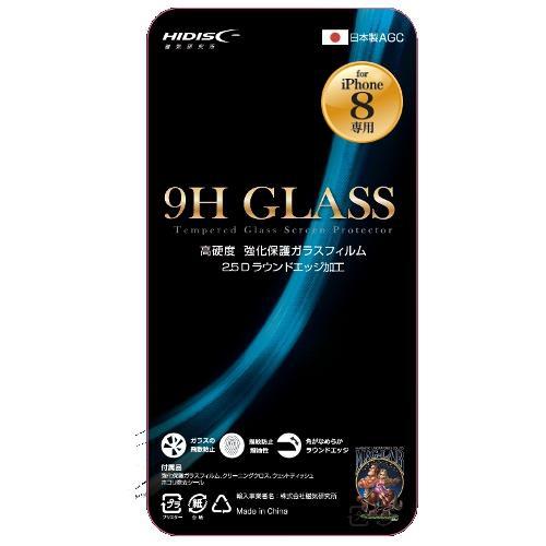 HIDISC 2.5D強化保護ガラスフィルム for iPhone6, 7, 8