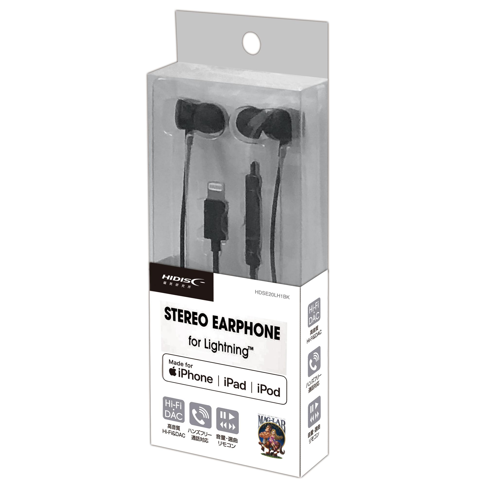 HIDISC STREOイヤフォン for Lightning HDSE20LH1BK