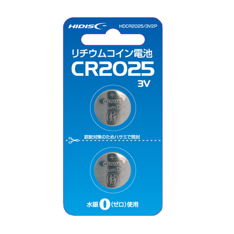 リチウムコイン電池CR2025 3V 2個パック