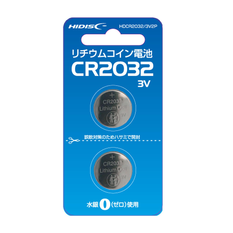 リチウムコイン電池CR2032 3V 2個パック