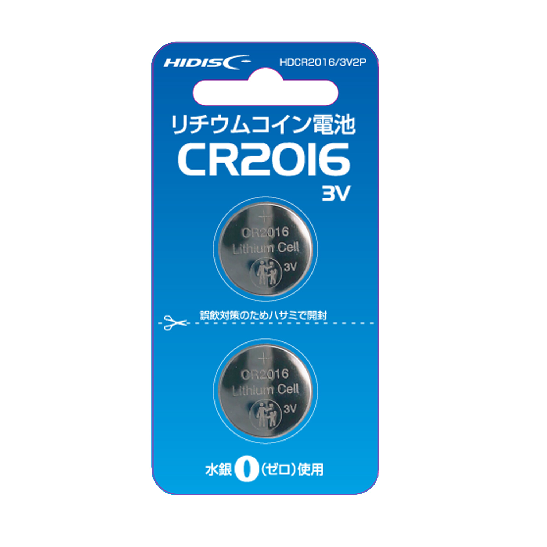 リチウムコイン電池HDCR2016/3V2P 2個パック