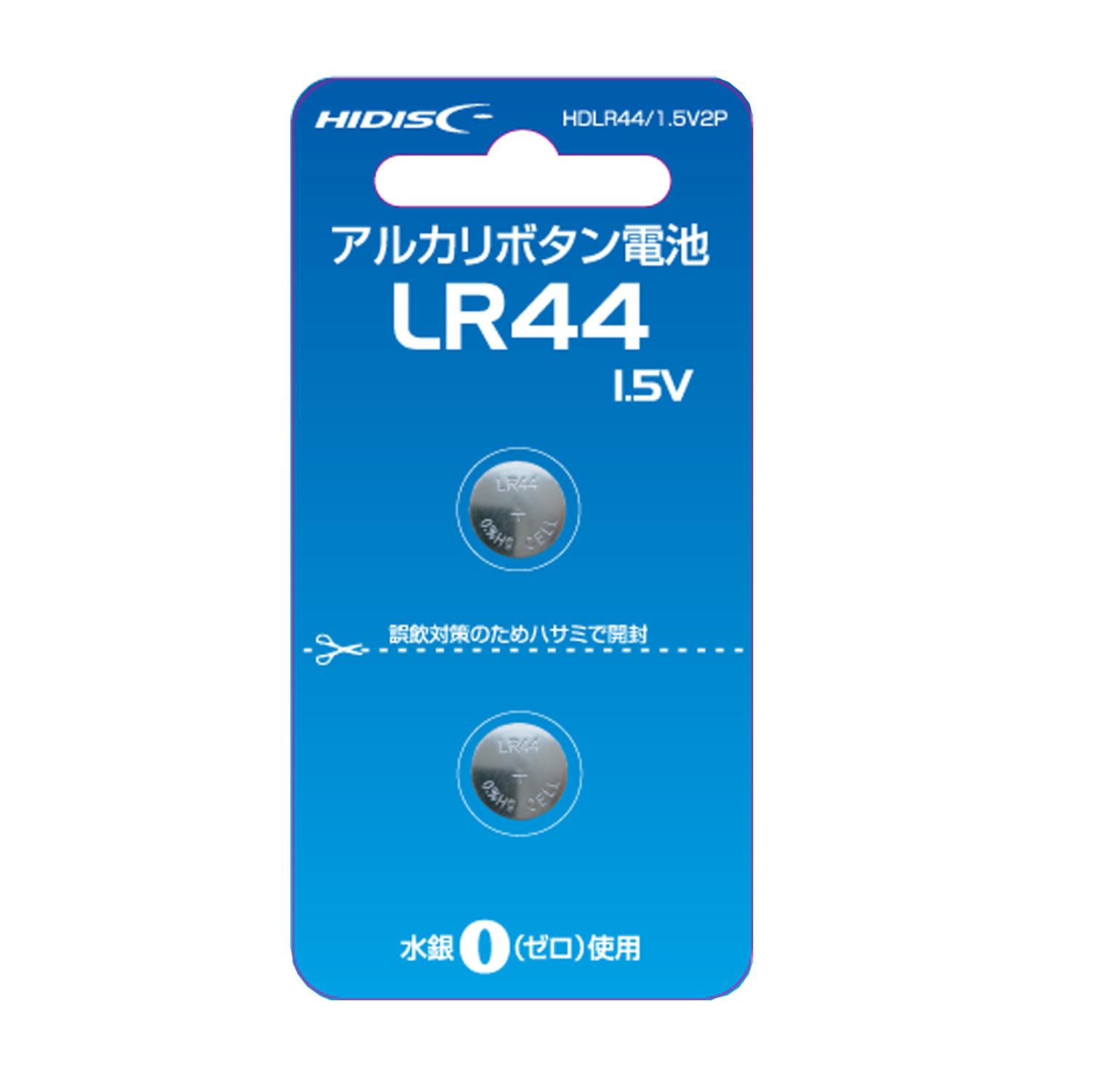リチウムコイン電池HDLR44/1.5V2P 2個パック