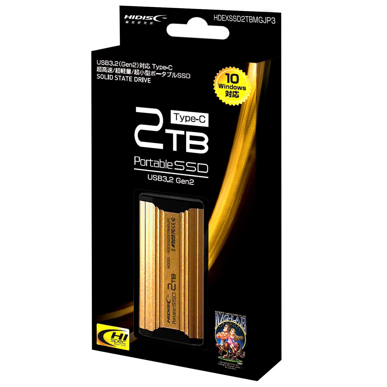 HIDISC USB3.1 Type-C対応外付けSSD 2TB HDEXSSD2TBMGJP3