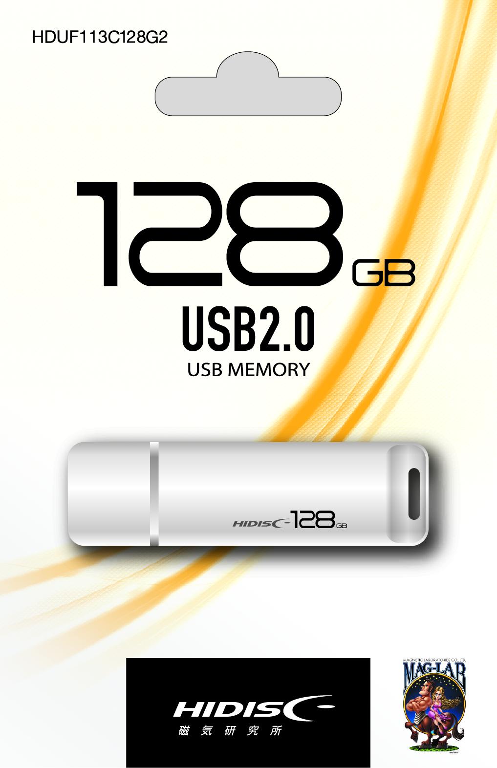 HIDISC USB 2.0 フラッシュドライブ 128GB 白 キャップ式