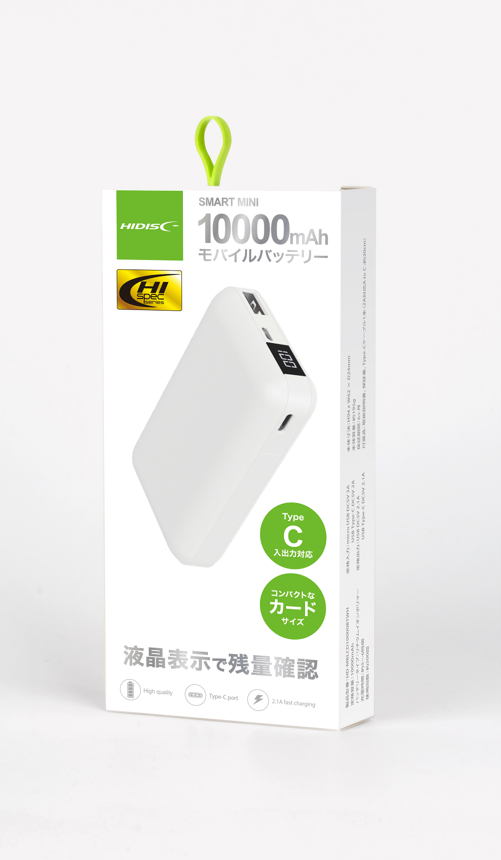HIDISC  液晶表示で残量がわかるモバイルバッテリー カードサイズ, USB-Type C入出力可能 ホワイト HD-MBLCD10000BTWH