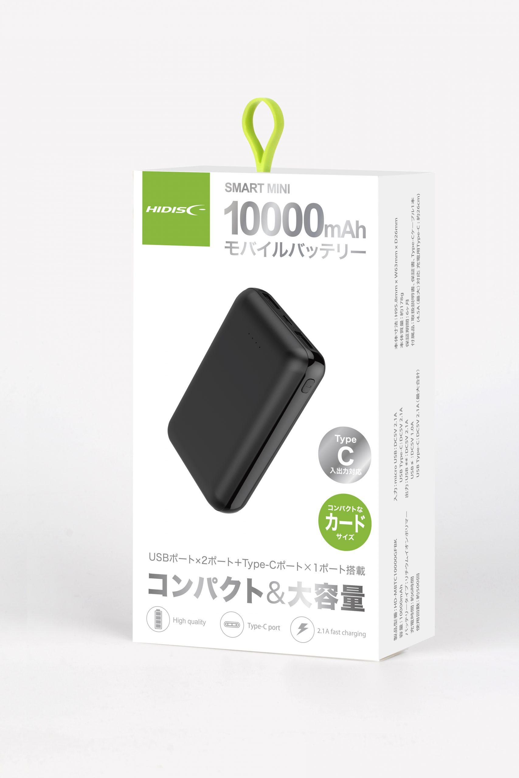 HIDISC SMART MINI Type-C入出力対応モバイルバッテリー10000mAh ブラック HD-MBTC10000GFBK