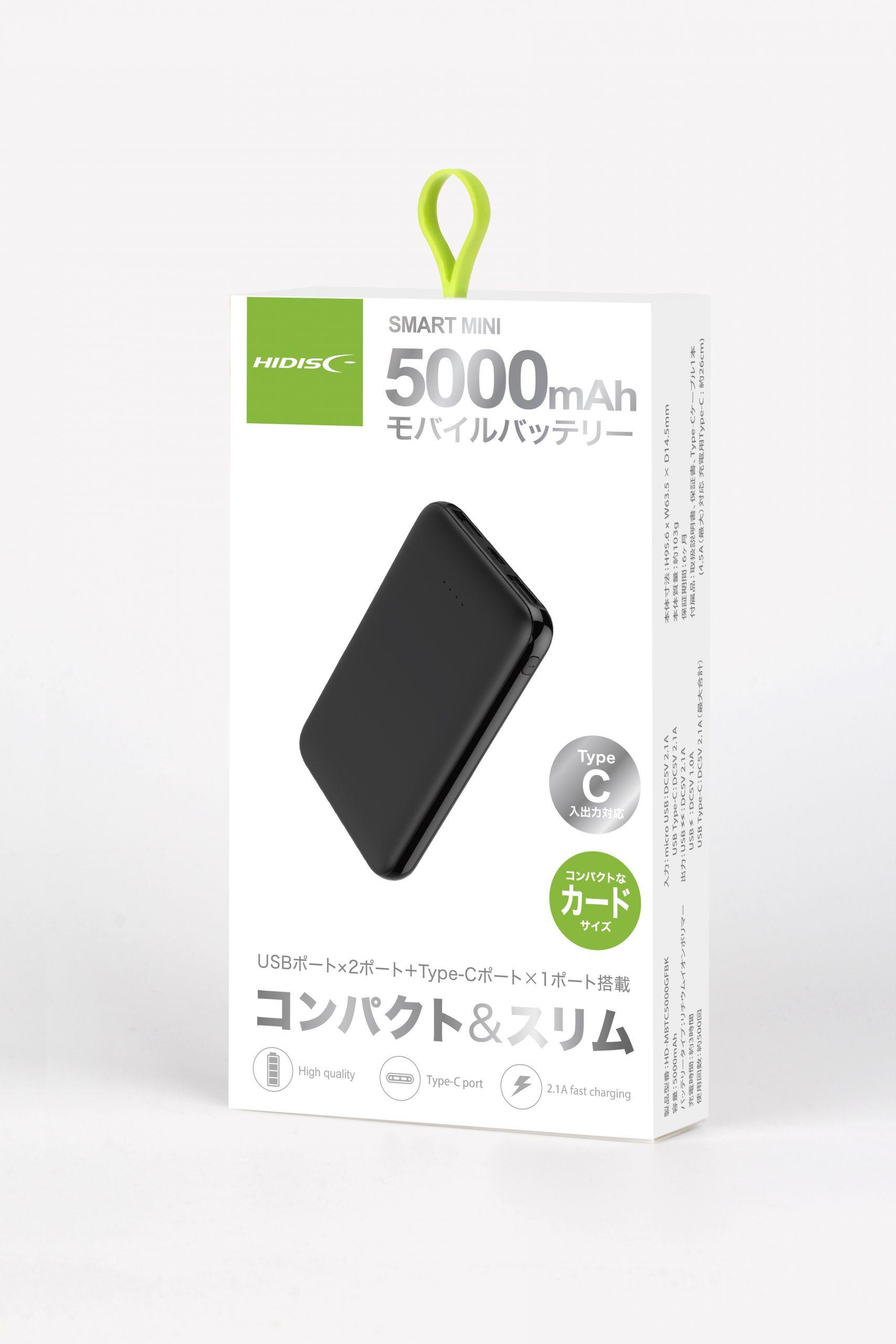HIDISC SMART MINI Type-C入出力対応モバイルバッテリー5000mAh ブラック HD-MBTC5000GFBK