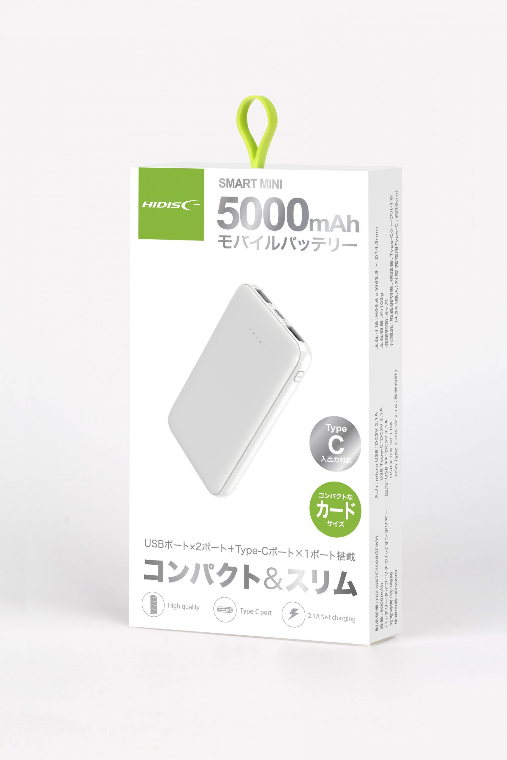 HIDISC SMART MINI Type-C入出力対応モバイルバッテリー5000mAh ホワイト HD-MBTC5000GFWH