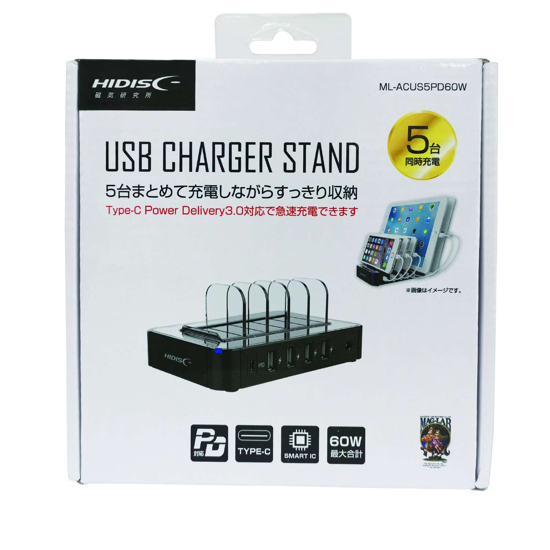 USB充電スタンド 5台同時充電可能