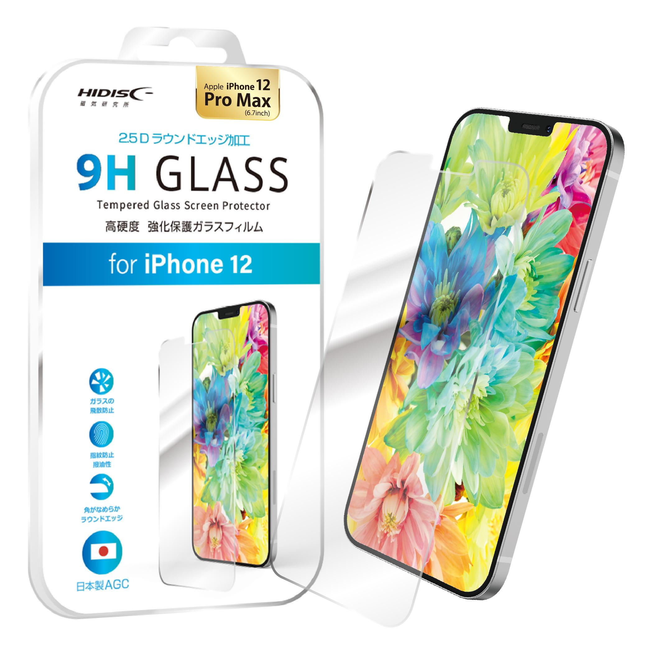 HIDISC 2.5D強化保護ガラスフィルム for iPhone12 Pro MAX 6.7inch