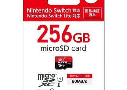 HIDISC ゲーミング microSDXCカード 256GB CLASS10 UHS-I 対応  HDMCSDX256GSW-WOA