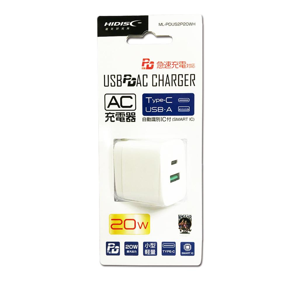 HIDISC USB PD・QC対応 Type-C/A 20W AC充電器 ML-PDUS2P20WH