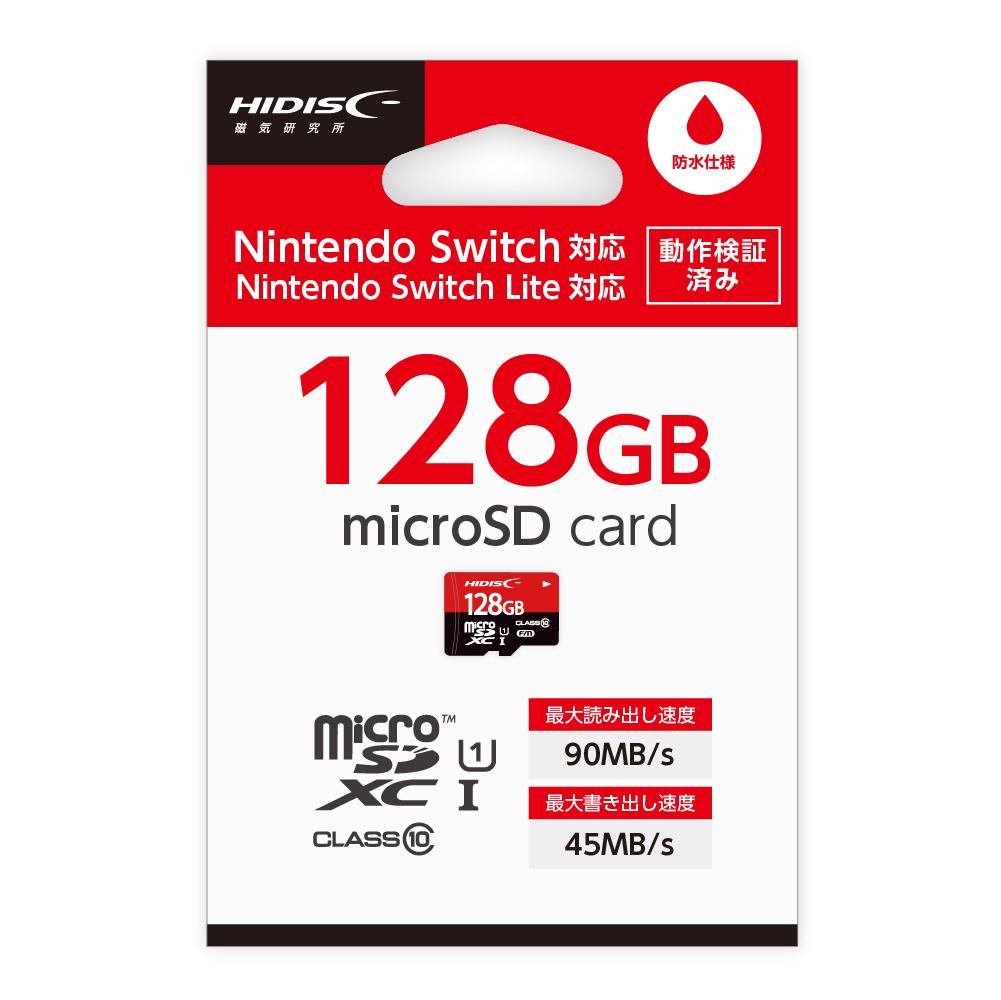 HIDISC ゲーミング microSDXCカード 128GB CLASS10 UHS-I 対応  HDMCSDX128GSW-WOA