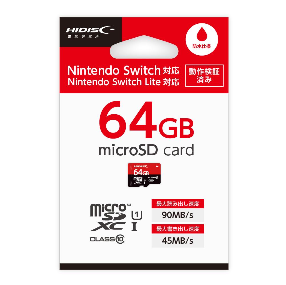 HIDISC ゲーミング microSDXCカード 64GB CLASS10 UHS-I 対応  HDMCSDX64GSW-WOA