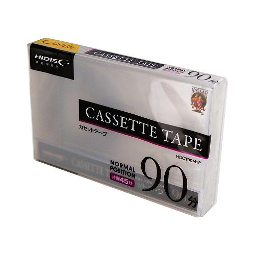 一般録音用カセットテープ90分1P HDCT90M1P