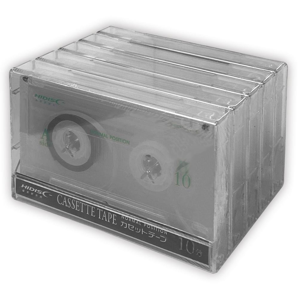 一般録音用カセットテープ10分5P HDAT10N5P
