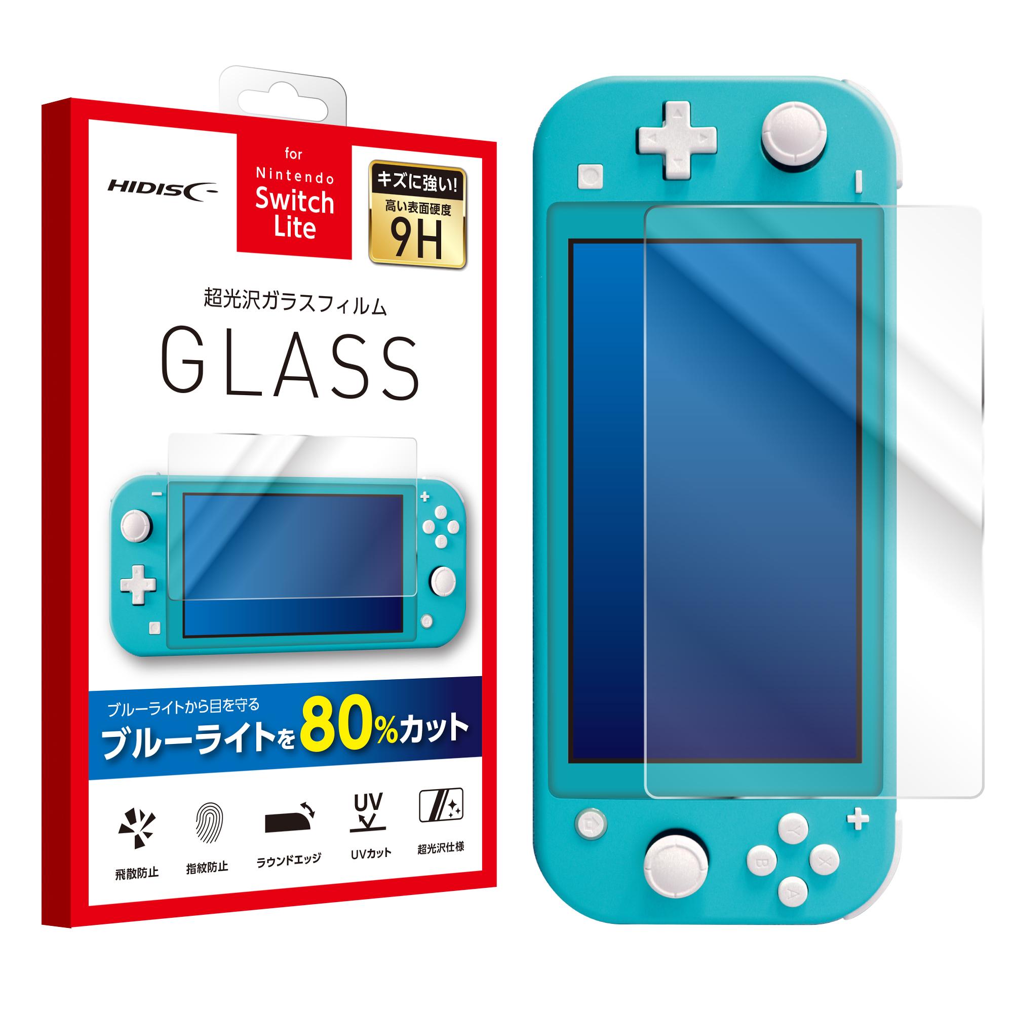 HIDISC 2.5D強化保護ガラスフィルム for Nintendo Switch Lite ブルーライトカット機能付き