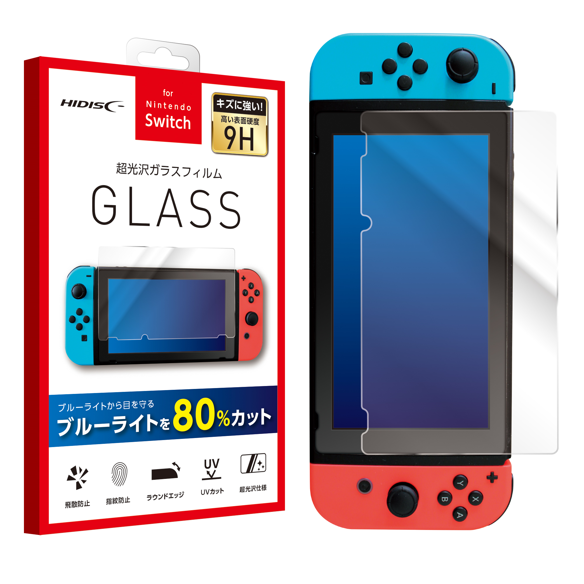 HIDISC 2.5D強化保護ガラスフィルム for Nintendo Switch  ブルーライトカット機能付き