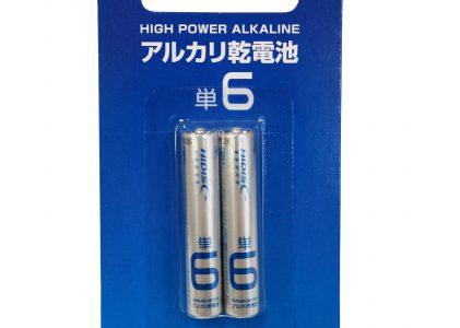 単6アルカリ乾電池 HDLR8D425/1.5V