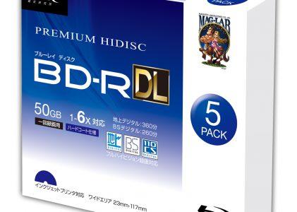 PREMIUM HIDISC BD-R DL 1回録画 6倍速 50GB 5枚 スリムケース