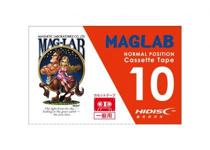 HIDISC 一般用カセットテープ ノーマルポジション 10分 1巻