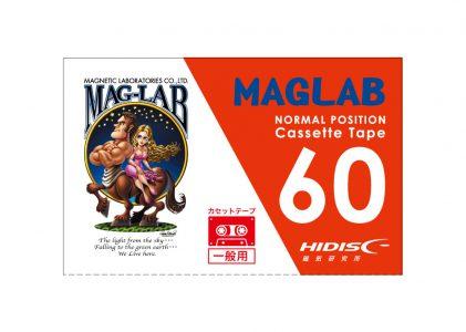 HIDISC 一般用カセットテープ ノーマルポジション 60分 1巻