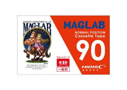 HIDISC 一般用カセットテープ ノーマルポジション 90分 1巻